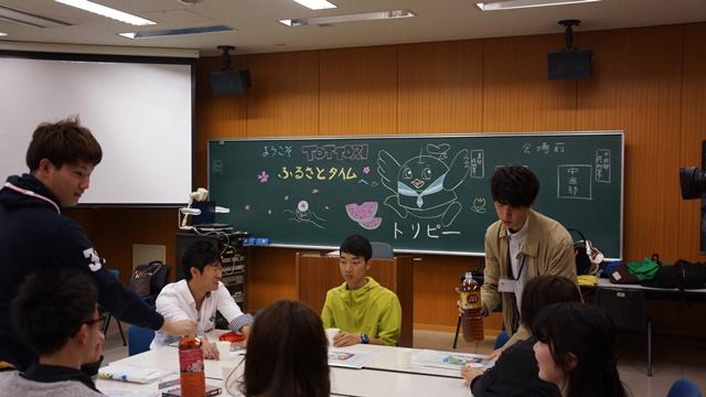 龍谷大学が地方出身新入生を対象に同郷学生等の交流の場として、10回目となる「ふるさとタイム」を開催 -- 初の取り組みも実施予定