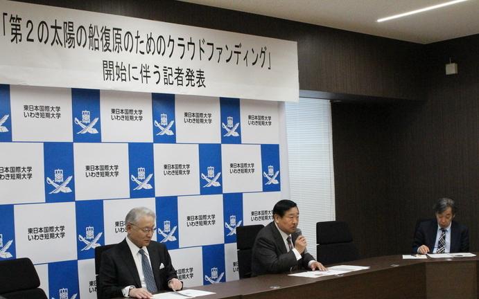 東日本国際大学の吉村作治学長がクラウドファンディングで「太陽の船の復原事業」の支援金を募集 -- 船の復原図作成に必要な機器を購入