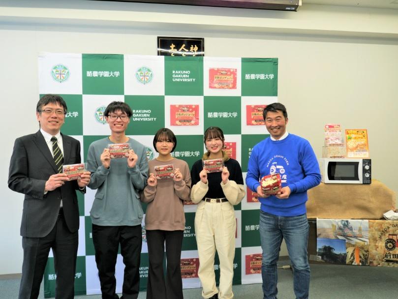 酪農学園大学・食と健康学類の学生らがポップコーンの新風味「キャラメルバター味」を開発 -- 前田農産食品との共同研究