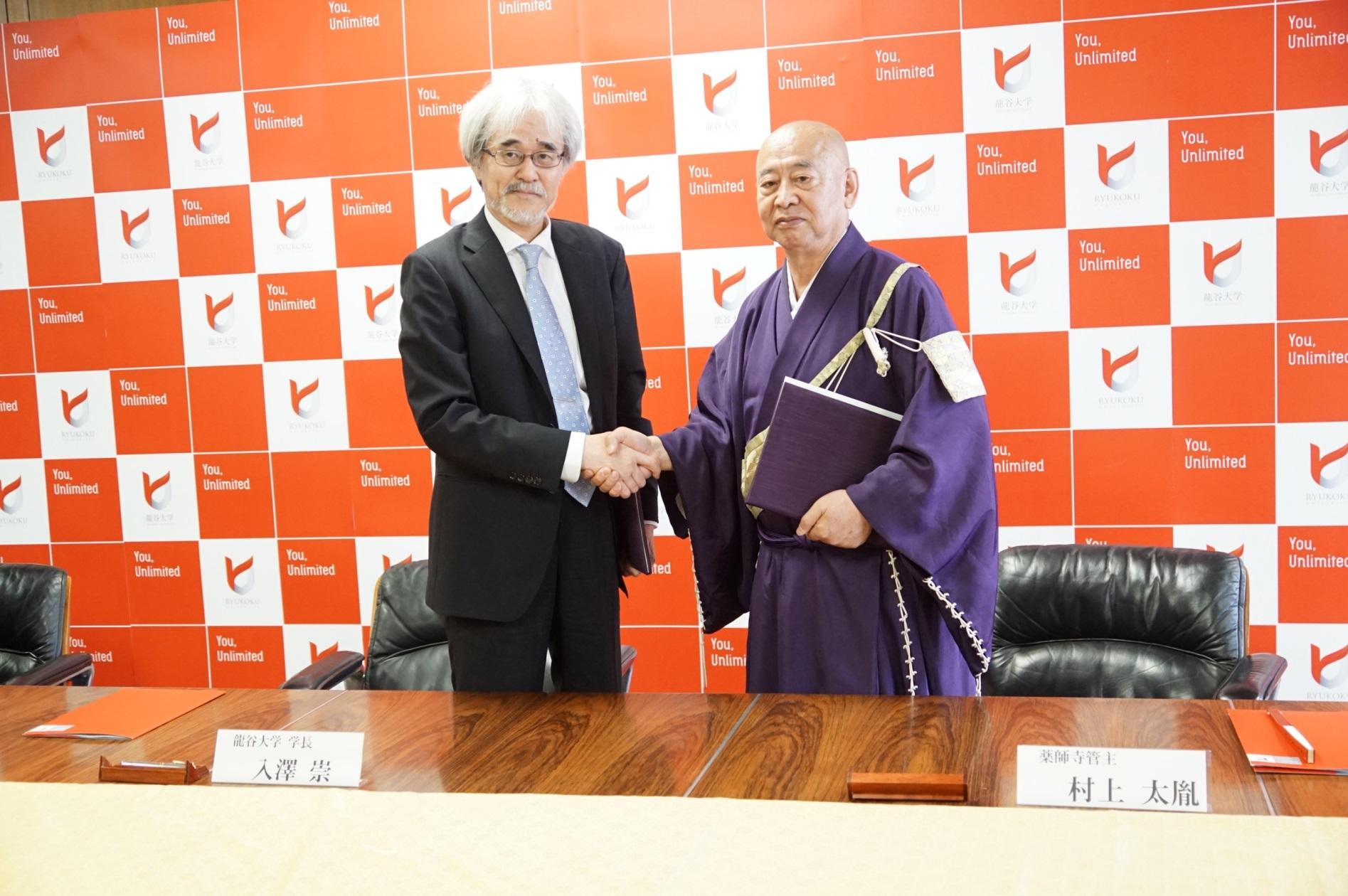 龍谷大学と薬師寺が連携・協力に関する包括協定を締結