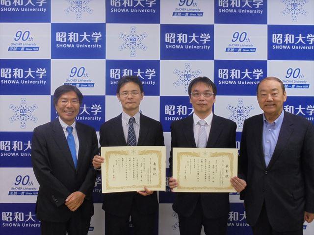 学校法人昭和大学などのグループが流水式超音波口腔洗浄装置及び流水式超音波口腔洗浄方法に関する特許を取得