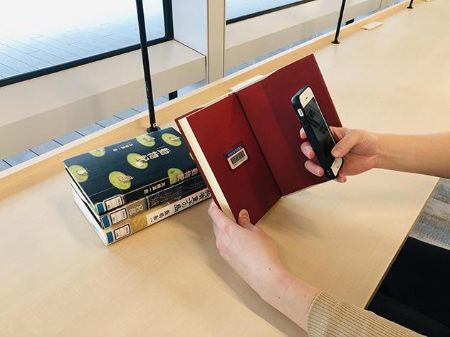 日本の大学で初!スマートフォンアプリから図書の貸出を行うサービスをみなとみらいキャンパスで開始!
