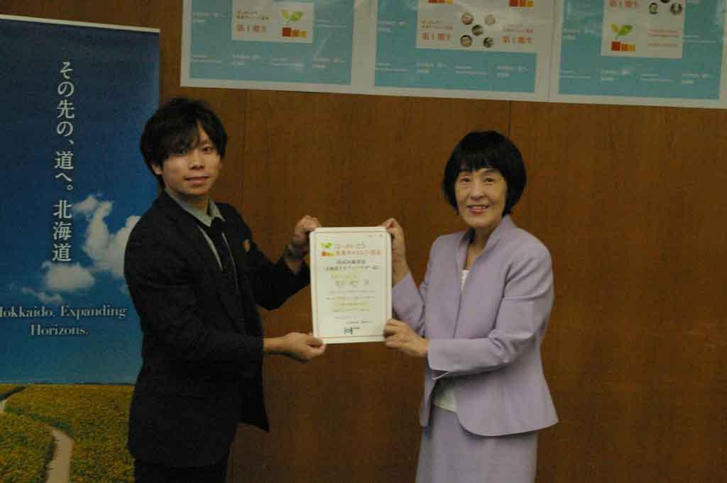 北翔大学スポーツ教育学科の廣田修平准教授が「ほっかいどう未来チャレンジ基金事業」に採択 -- 北海道PRアンバサダーに任命