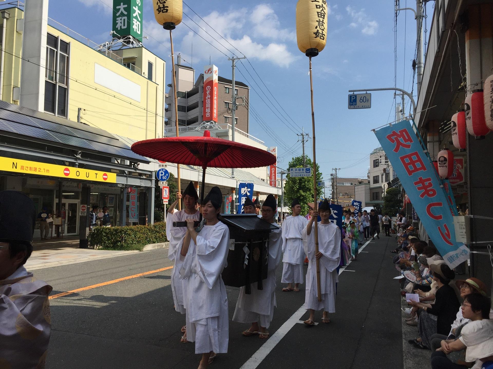 大阪学院大学の学生が吹田くわいの献上行列を再現