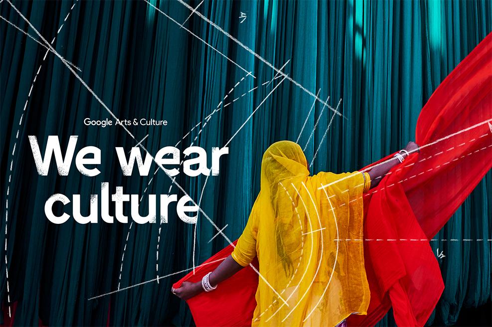 文化学園大学が参加したGoogle Arts & Culture「We Wear Culture」が公開