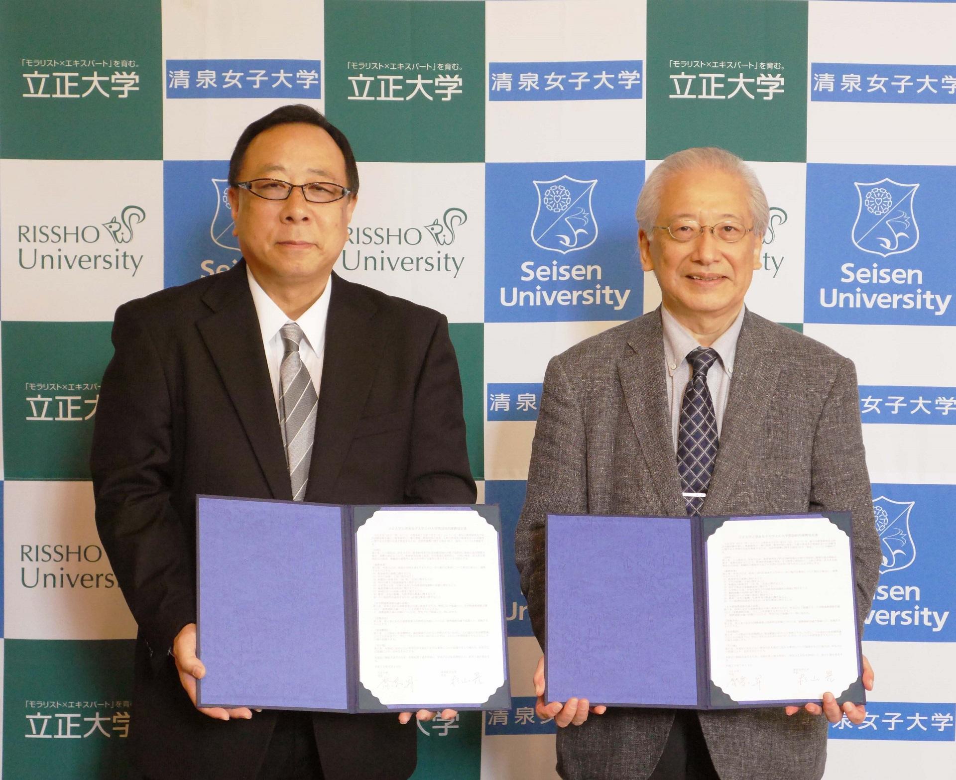 立正大学と清泉女子大学が包括連携協定を締結 -- 仏教系総合大学とキリスト教系女子大学の連携による新たな創造と価値 --