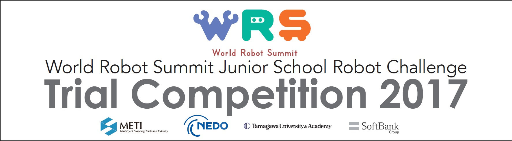 2020年開催(予定)の新大会に向けた初めてのイベントを体験  人とロボットが共生し協働する世界「World Robot Summit」  玉川学園でトライアル競技会(ジュニアカテゴリー)を8/5・6開催