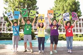 武蔵野大学が8月6日(日)・7日(月)に夏のオープンキャンパスを開催 -- 来春新設2学科の模擬授業をいち早く体験 --
