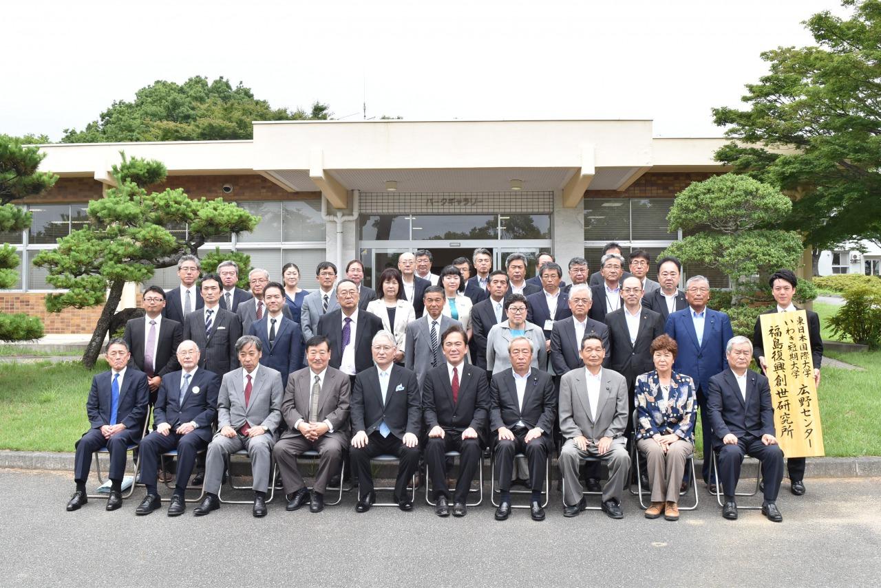 東日本国際大学・いわき短期大学が福島県広野町に「広野センター」と「福島復興創世研究所」を開所 -- 町民の心のケアや復興支援を実施