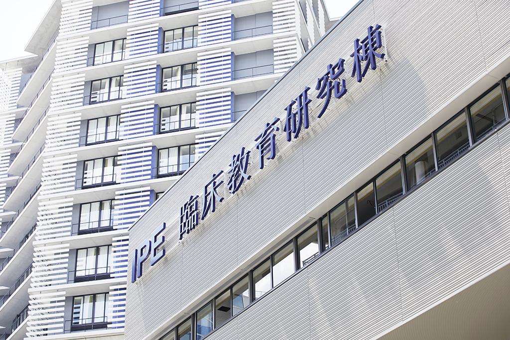 北里大学臨床教育研究棟が完成し、竣工式典で施設を紹介