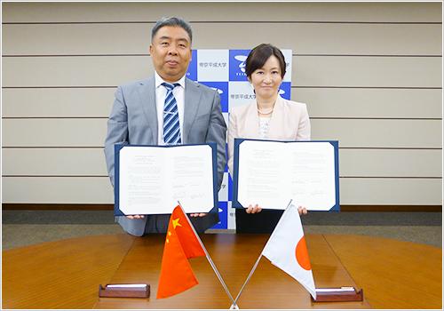 帝京平成大学がハルビン医科大学基礎医学院および北華大学と学術交流協定を締結