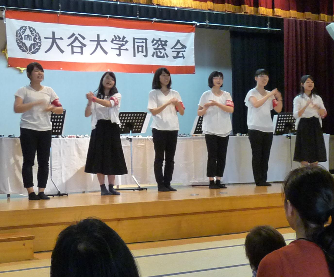 大谷大学が同窓会と共催により、滋賀県長浜市で子育て支援イベント「おおたにキッズキャンパス in 長浜」を開催