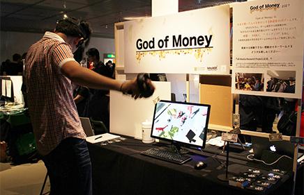 大阪電気通信大学総合情報学部デジタルゲーム学科が「京都国際マンガ・アニメフェア2017」に出展 -- 話題のVR・ARゲームなど個性豊かな学生作品を展示