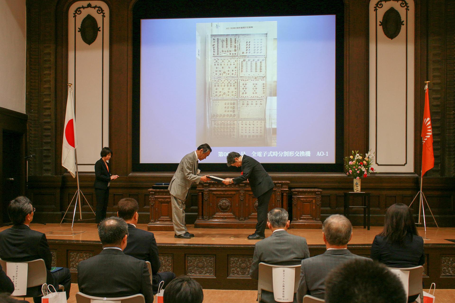 芝浦工業大学 -- 未来技術遺産に芝浦工大所蔵、国産初の電話用 「全電子式時分割形交換機AO-1」が登録 ~日本が電子式交換機の開発で世界をリードする原点となった