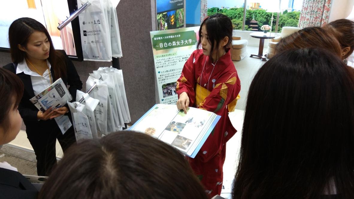 川村学園女子大学 観光文化学科の学生が、ツーリズムEXPOジャパン2017にて藤田観光ブースにて案内役担当