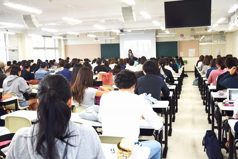 駒澤大学が10月9日に高校生を対象とした体験授業「koMANABI」を開催 -- 駒澤大学の「学び」を体験