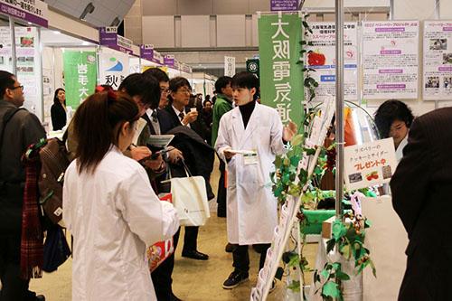 大阪電気通信大学のラズベリープロジェクトが「アグリビジネス創出フェア2017」に出展 -- ラズベリー関連商品の試食や収穫ロボットの展示