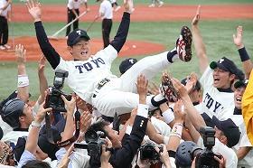 祝・学生野球日本一!――東洋大学硬式野球部が優勝報告会とパレードを実施