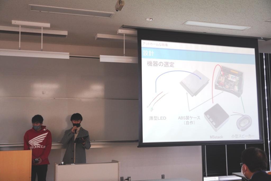 ものつくり大学技能工芸学部総合機械学科では、アクティブラーニング集大成授業として「創造プロジェクト」の審査・発表会を開催。