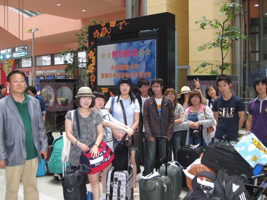 韓国と台湾から留学生34人を招き、夏期日本語研修プログラムを実施─―大阪国際大学