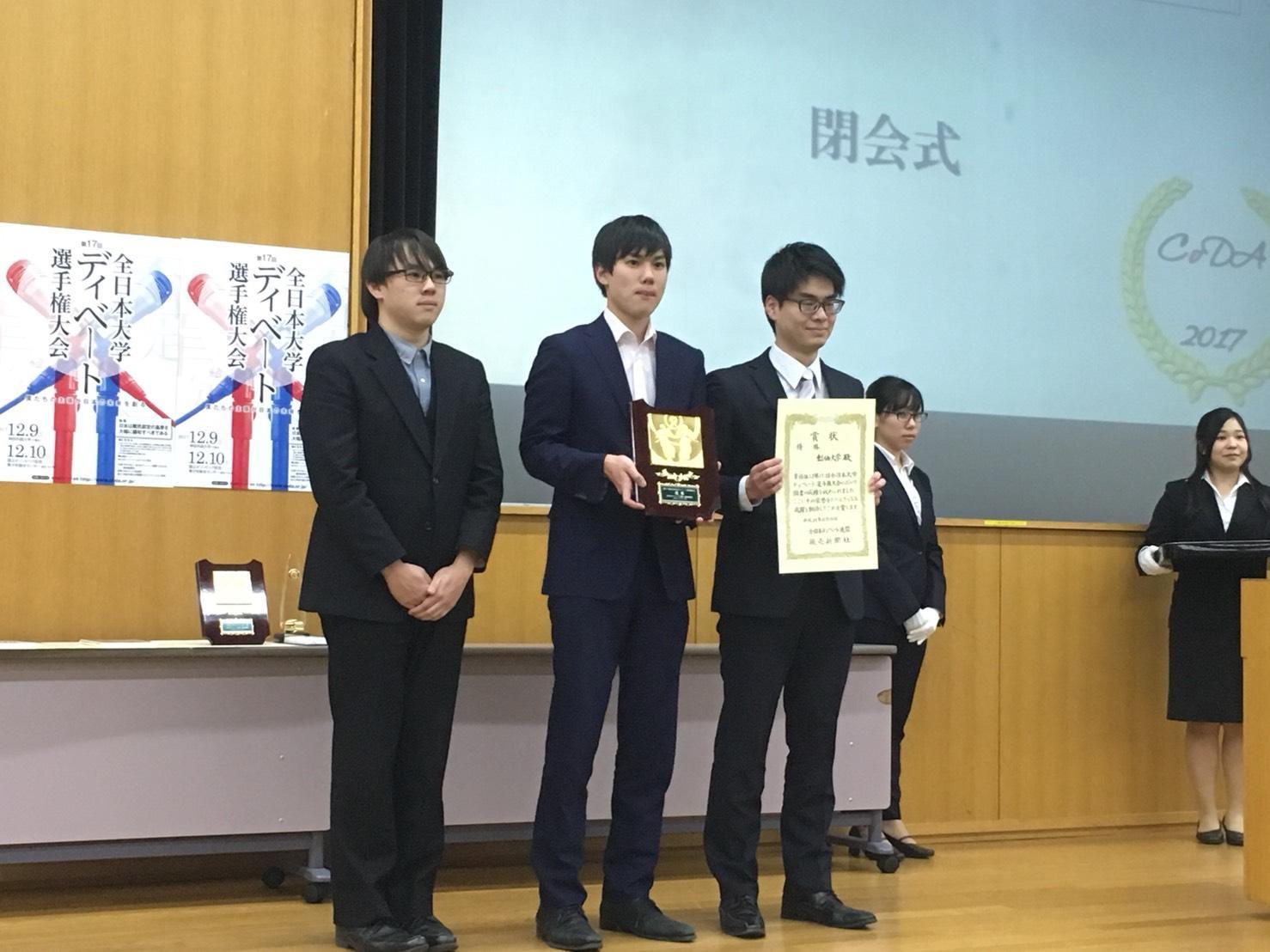 創価大学チームが「全日本大学ディベート選手権大会」で優勝 -- 「ベストディベーター賞」も受賞