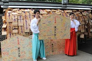 受験生の熱い願いをこめて――東洋大学が巨大絵馬5枚を湯島天満宮に奉納