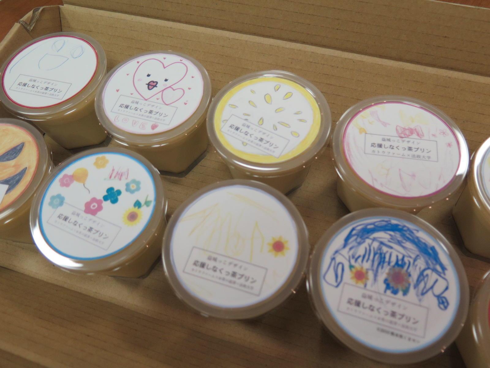 法政大学生が地域連携で企画、熊本・益城町の緑茶と東京・町田の卵を使用した「益城町を応援しなくっ茶!プリン」を12/3(日)町田市役所イベントで販売