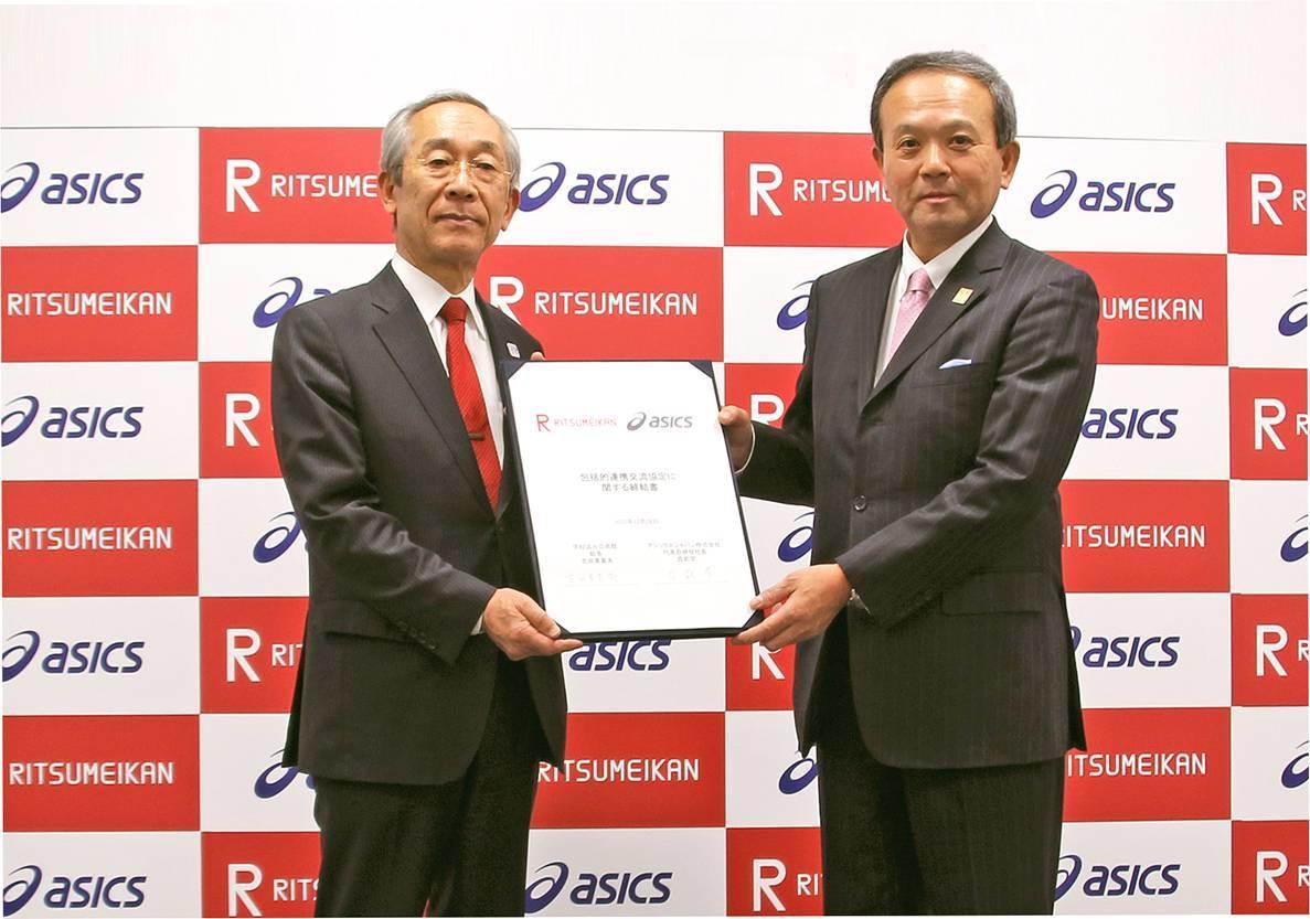 学校法人立命館とアシックスジャパン株式会社が包括的連携交流協定を締結