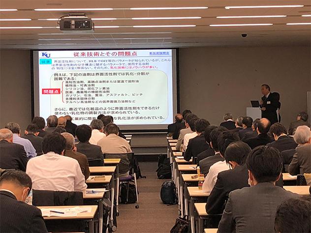 企業の皆さま 神奈川大学の最先端技術とコラボしませんか? 12月4日に「新技術説明会」開催