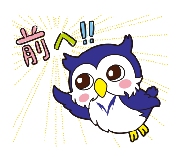 大学公式キャラクター「めいじろう」LINEスタンプ第2弾配信開始!! -- 明治大学