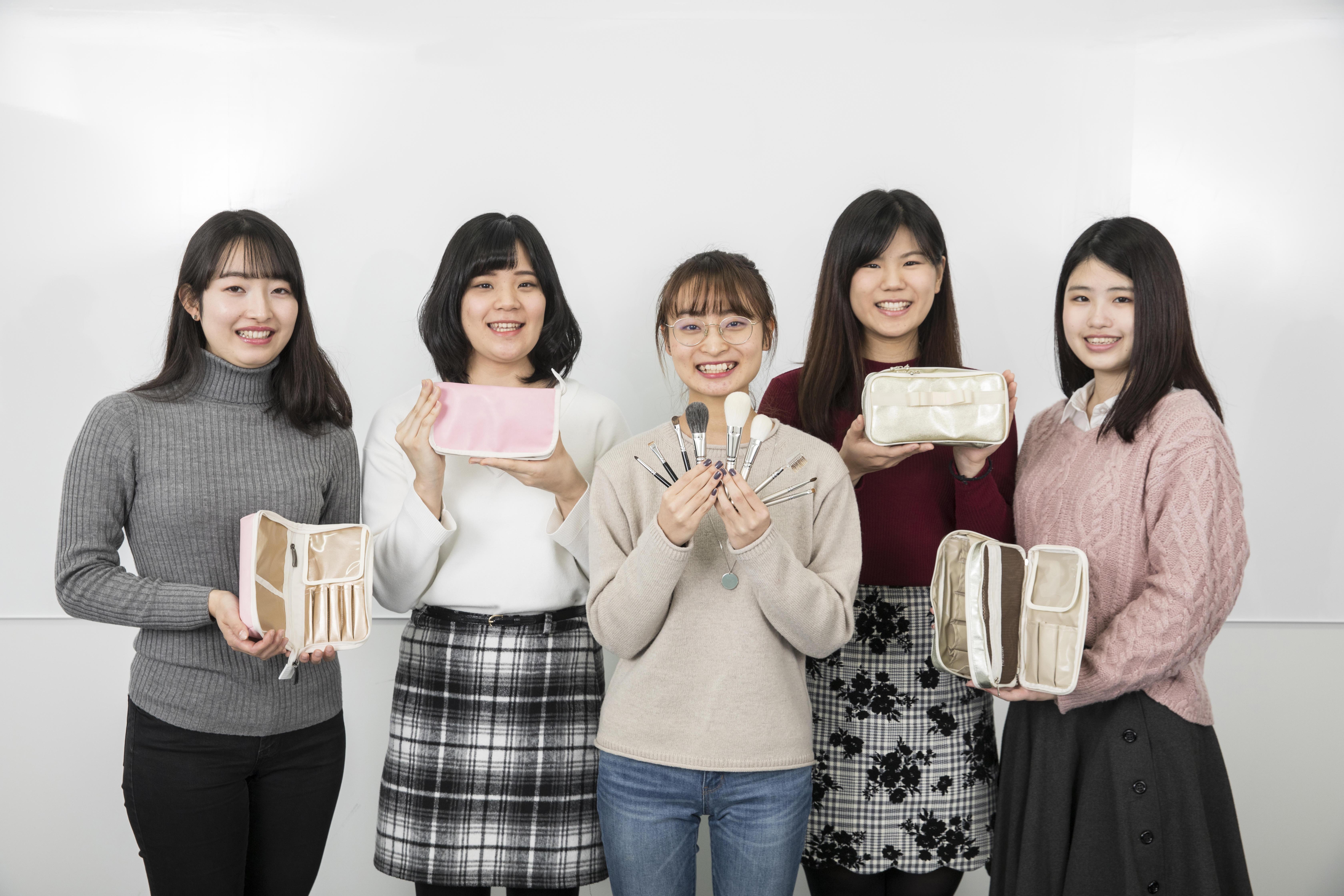 毎日を楽しく、輝く女性を応援 女子大生が開発した化粧筆ポーチ2種類を限定販売 -- 昭和女子大学