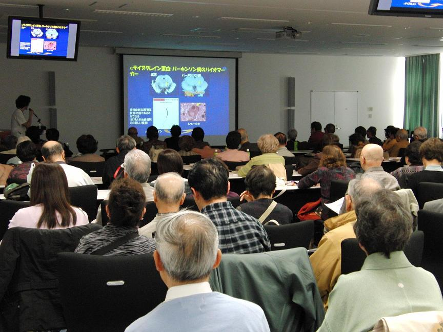東邦大学医療センター佐倉病院が3月29日、市民公開講座「美しく健康な皮膚を保つために~アトピー・アレルギーと紫外線皮膚癌の予防と治療~」を開催