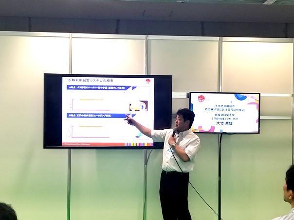 北海道科学大学がイノベーション・ジャパン2019「大学組織展示」の出展機関に2年連続採択されました