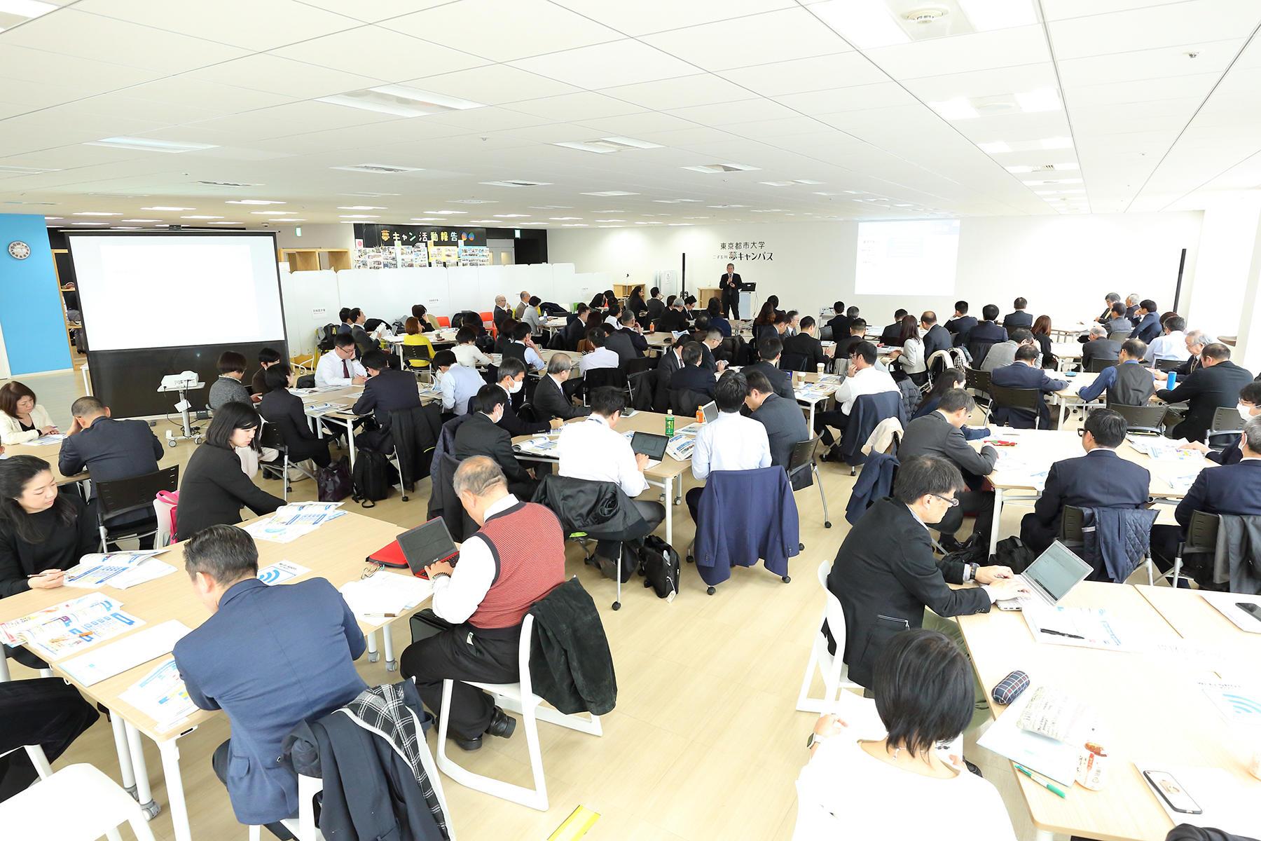東京都市大学が第3回APシンポジウム「キャリア形成と主体的学修を基盤とした卒業時の質保証」を開催