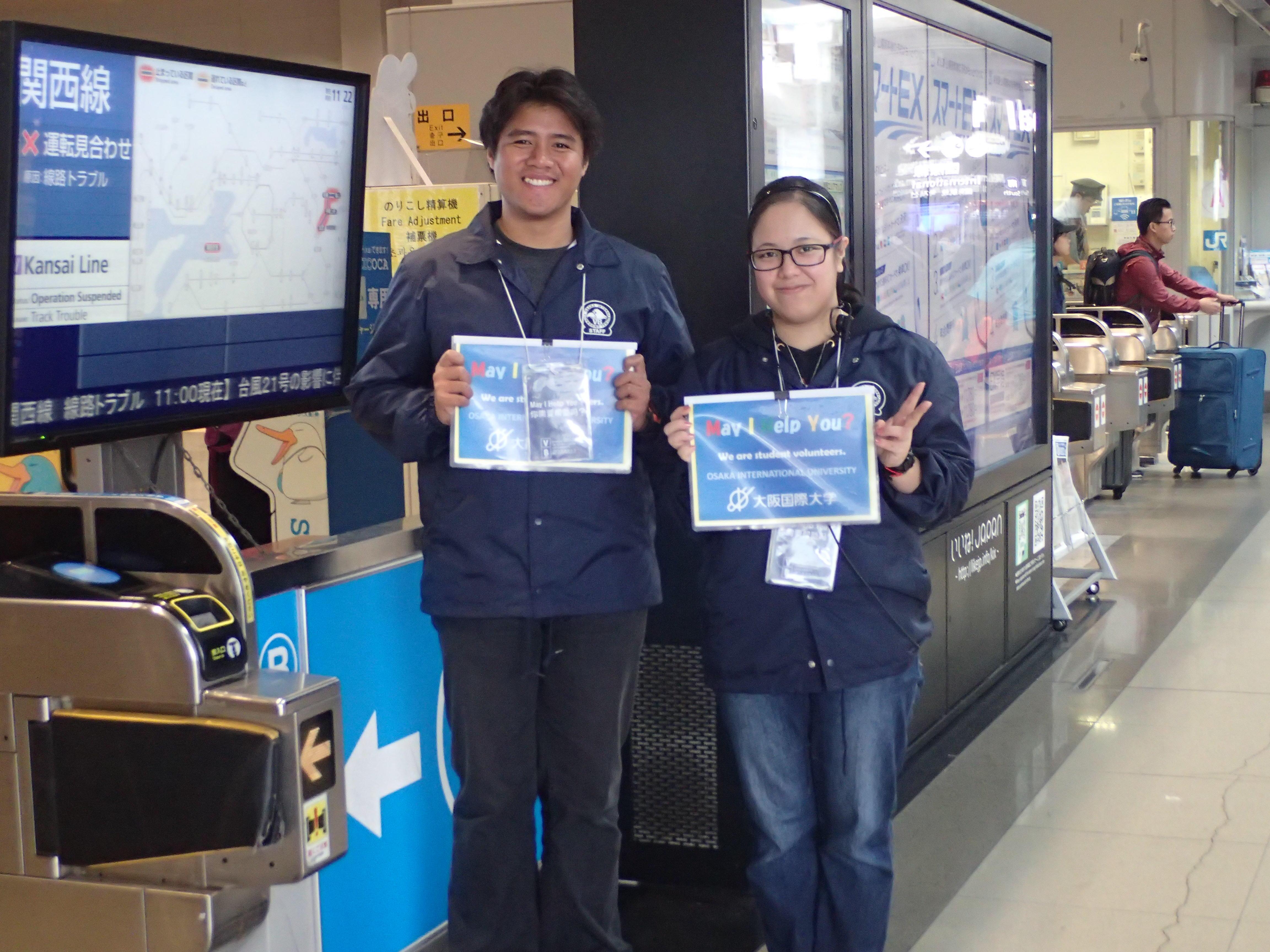 関西国際空港で活躍している大阪国際大学生たちと、「OIUキッズキャンパス」に参加している子どもたちが、11月18日に外国人旅行客おもてなし案内活動をします。