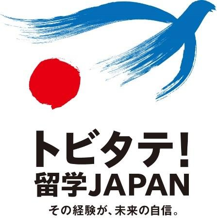 ◆関西大学のトビタテ生が企画 帰国生による留学ワークショップを開催◆「トビタテ!魂」の伝承 関西で留学機運を高める