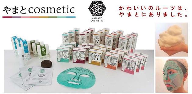 日本のコスメ発祥の地として、奈良県、近畿大学、地元生産者などオール奈良で開発したスキンケアシリーズ''やまと cosmetic''発売開始!