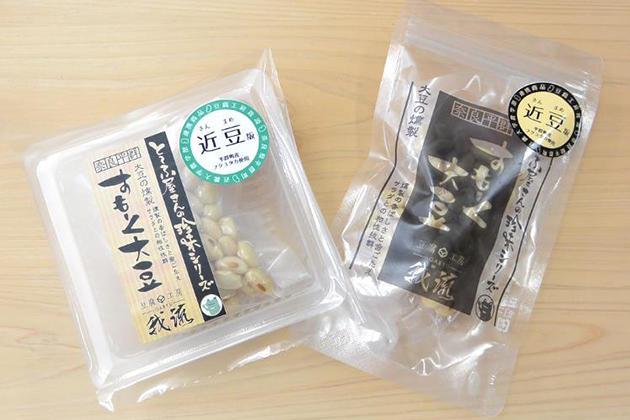 「すもーく大豆 近豆版」を新発売 農学部の学生が大豆生産やパッケージシールのデザインを担当