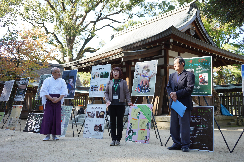 大阪電気通信大学デジタルゲーム学科「社会プロジェクトチーム」が、四條畷神社でポスターセッションを開催しました