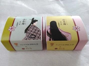 フェリス女学院大学の学生が商品開発に携わった和菓子「浜恋路(はまこひたび)」が9月22日に発売