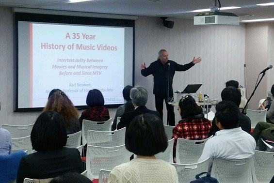 2018年度 港区民大学 -- テーマ「コミュニティー」 -- テンプル大学ジャパンキャンパス公開講座