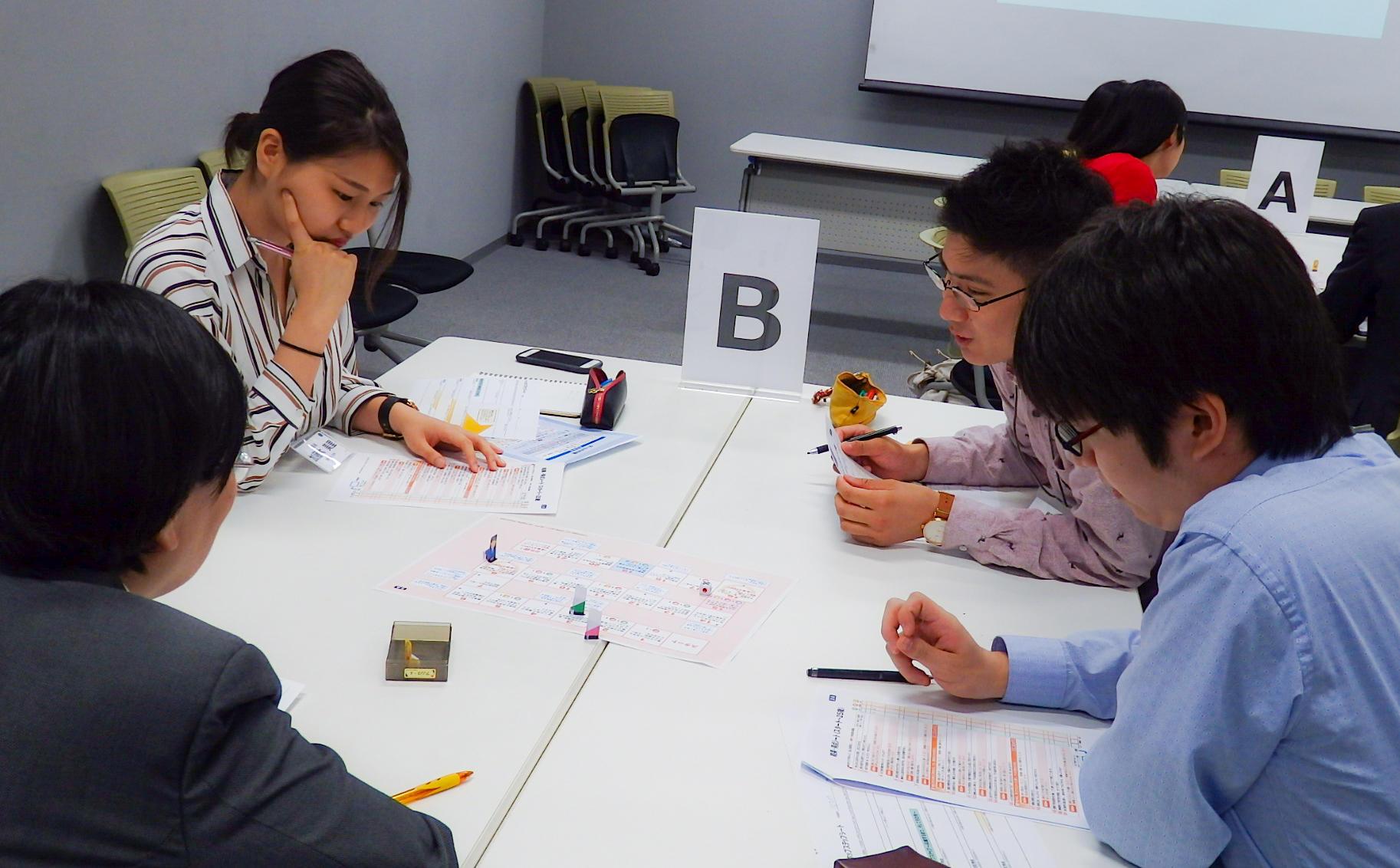 【武蔵大学】職業観を早期醸成!卒業後を見据えた4年間に!「ホップステップキャリア講座」~1・2年生限定の少人数ゼミ形式キャリア支援プログラム~