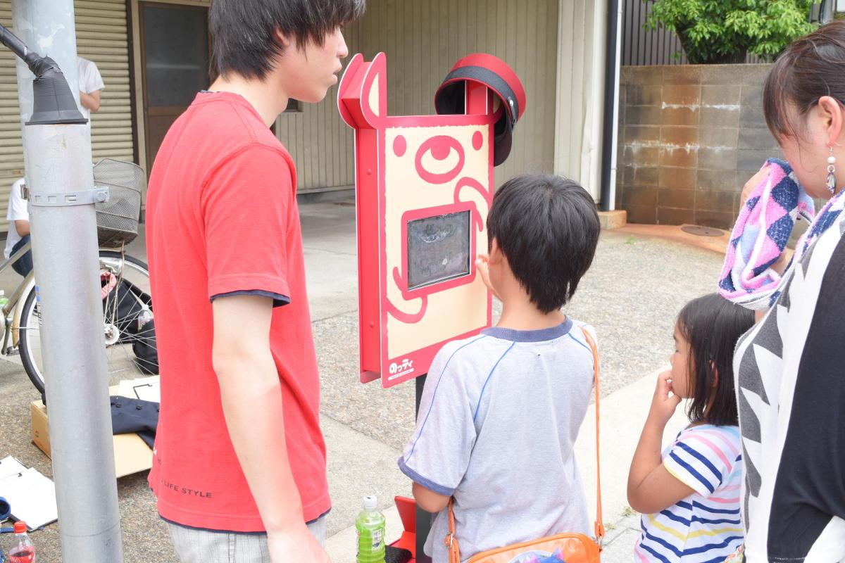 金沢工業大学BUS Stopプロジェクト(学生48名)が10月28日(土)に野々市市内で、小学3年生から6年生を対象とした「親子向けIoT体験&キーワードラリー」を開催。見守り機能や情報発信機能を加えた「賢いバス停」の実証実験を行います。
