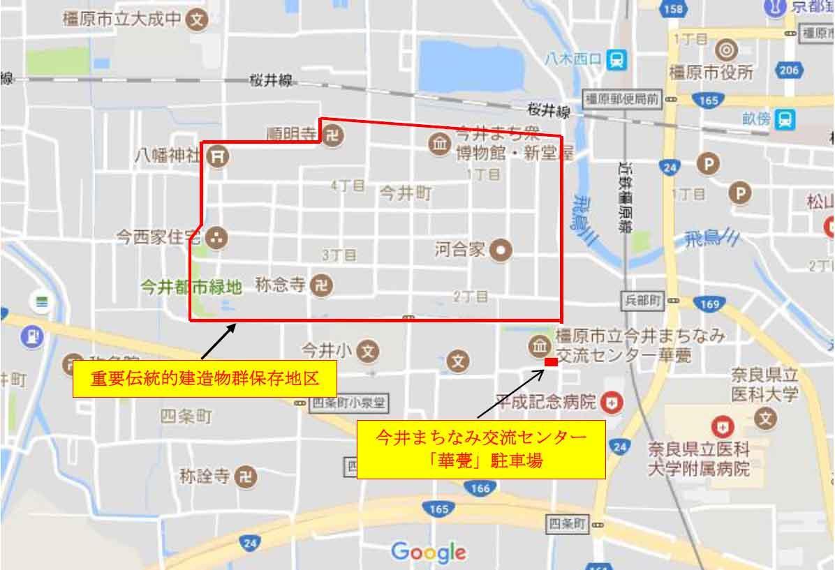 追手門学院大学が11月26日に奈良県橿原市で留学生によるフォトロゲイニングを実施 -- 外国人観光客誘致のヒントを探る
