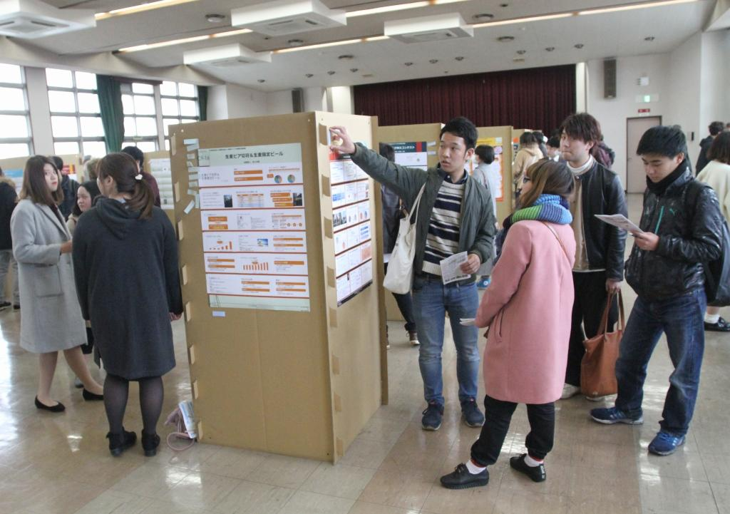 横浜商科大学2年生全員が横浜市鶴見区の課題解決に挑戦。 -- 「鶴見まちづくり政策コンペ」を7月14日(土)に開催 --