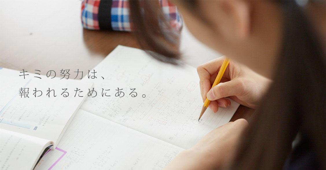 駒澤大学が11月に受験生を対象とした「一般入試対策講座」を全国7都市で開催 -- 代々木ゼミナール講師が入試問題を解説