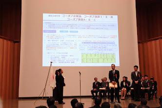 工学部「コーオプ教育プログラム」が 文科省「大学等におけるインターンシップ表彰」優秀賞を受賞 -- 東京工科大学
