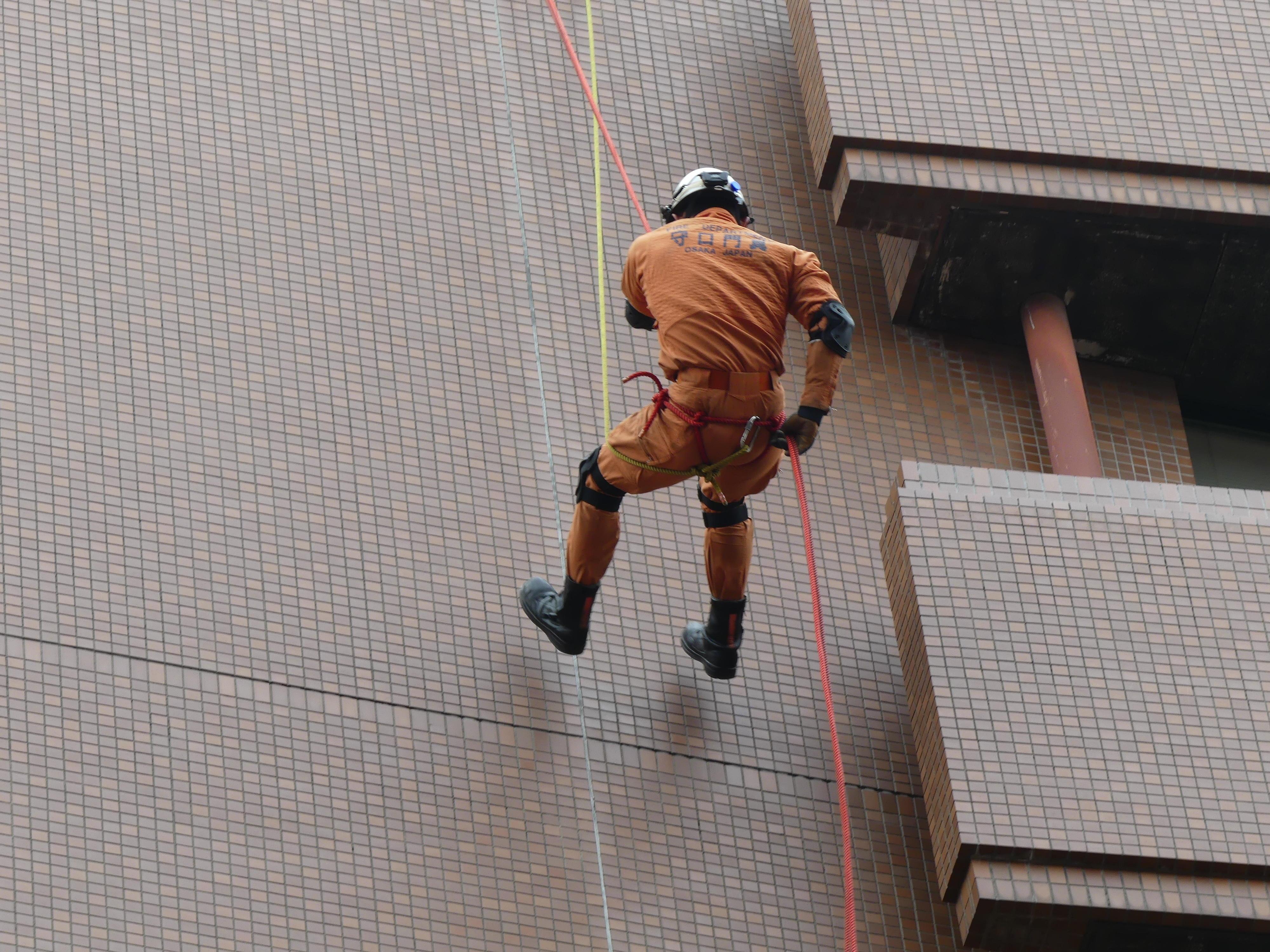 大阪国際大学・短期大学部が近隣住民や学生生徒を対象に、災害避難訓練などの「OIU・OIC 防災フェスタ2019」を2月24日(日)に開催