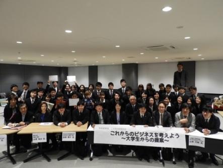 京都産業大学と関西大学が大学の枠を超えたゼミ活動で、地域や企業の課題に挑戦!