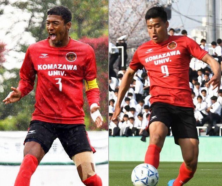 駒澤大学サッカー部の星キョーワァン選手と高橋潤哉選手が横浜FCとモンテディオ山形にそれぞれ新加入内定